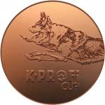Кубок Кинологпрофи - 2016 IPO 3 CACIT